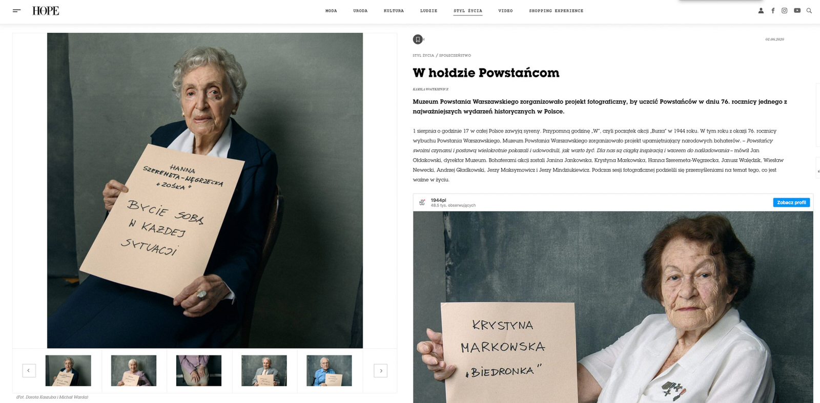 WhiteSmoke Studio Vogue Polska